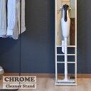 【送料無料】 【メーカー直送・代引不可】CHROME コードレススティッククリーナースタンド