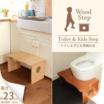 【送料無料】 【メーカー直送・代引不可】トイレ用踏み台