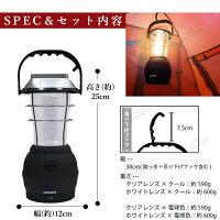 LEDランタン63灯ブラックソーラー充電車載充電アウトドアキャンプ防災【送料無料】