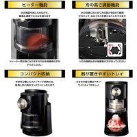【送料無料】Otona電動わた雪かき氷器DSHH-18