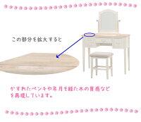 【収納家具】ブロカントシリーズドレッサー【送料無料】