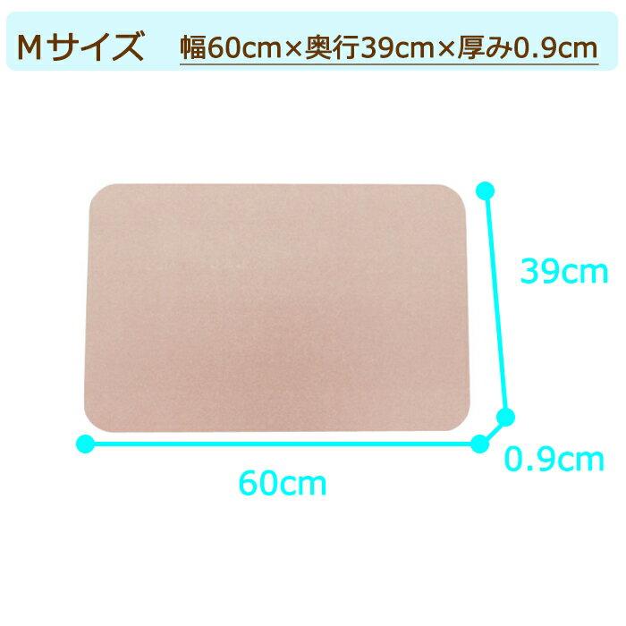 【ランドリー】珪藻土バスマットLサイズ(ピンク)