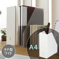 ステーショナリーステイトファイルケースワイド【日本製】