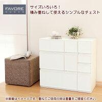 【収納チェスト】ファボーレ・ヌーヴォチェストM180【日本製】