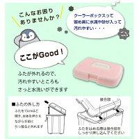 【送料無料】【レジャー】クーラーボックス小型13Lピンクかわいいフラッペ#13