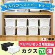 【収納ボックス フタ付】衣装ケース 限定カラー カクス 70深 コロ付