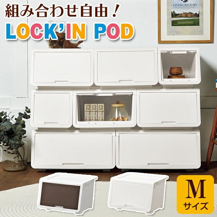 JEJ ロッキンポッド M オープンボックス【送料無料】
