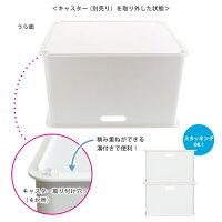 【カラーボックス】【収納ボックス】【収納】【引き出し】ポストモダン20