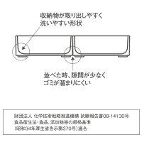 【カトラリー】カトラリートレーL【日本製】