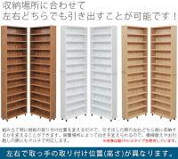 【送料無料】【収納家具】1cmピッチ隙間ラック44.5幅