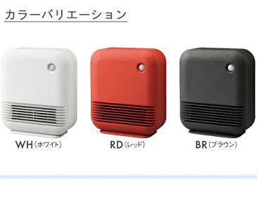 【送料無料】 【家電】 人感センサー付 セラミックヒーター