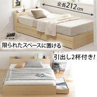 【送料無料】【ベッド】家族揃って布団で寝られる連結収納付きベッド〔ファミーユストレージ〕ベッドフレームのみシングル