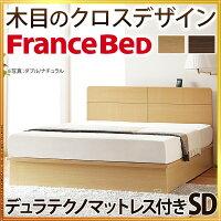 【送料無料】【ベッド】収納付きフラットヘッドボードベッド〔オーブリー〕収納なしセミダブルデュラテクノスプリングマットレスセット
