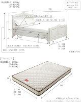 【送料無料】【ベッド】メゾンドゥカンパーニュシングルベッドフレーム+マルチラススーパースプリングマットレスセット