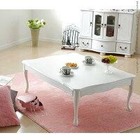 【テーブル】折れ脚式猫脚テーブルLisana〔リサナ〕105×75cmテーブルローテーブル姫系家具【送料無料】