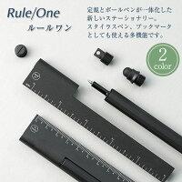 【送料無料】HMMルールワン定規ペン全2色多機能スタイラスペン