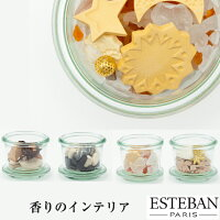 【リラックス】ESTEBANコフレ(S)