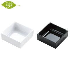 くらしのラララ日本製プラスチック カトラリーインテリア キッチン収納台所収納 箸・スプーン...