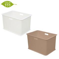 日本製プラスチック インテリア カラーボックス引出し収納 衣類収納タオル収納 おもちゃ収納...