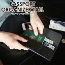 パスポートケース航空券S&Jパスポートオーガナイザー合成皮革シンプルピンクカーキアイボリーブラック