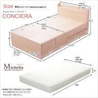 【送料無料】【ベッド】チェストベッド【コンシェラ-CONCIERA-(セミダブル)】(ロール梱包のボンネルコイルマットレス付き)