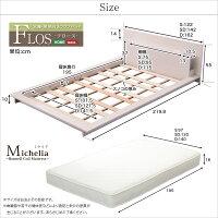 【送料無料】【ベッド】宮、照明、コンセント付きフロアベッド【フロース-FLOS-(セミダブル)】(ロール梱包のボンネルコイルマットレス付き)