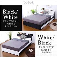 【送料無料】【ベッド】収納付きデザインベッド【デュレ-DURRE-(シングル)】