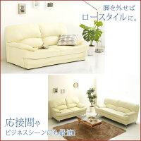 【送料無料】【家具】ボリュームソファ2P【Sienna-シエナ-】(ボリューム感高級感デザイン2人掛け)