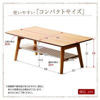 【テーブル】棚付き脚折れ木製センターテーブル【-Horia-ホリア】(長方形型ローテーブル)【送料無料】10P01Feb1
