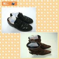 【生活雑貨】【消臭】きになるニオイトリ靴・ブーツ用(3枚入)【日本製】【国産】