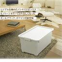70 深型 国産 日本製限定 ホワイト ブラックプラスチック 衣類収納 収納ボックス押入れ収納 ...