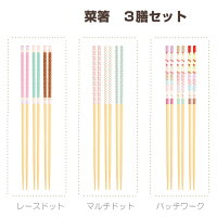 https://image.rakuten.co.jp/k-lalala/cabinet/syohin/zip/saibasi-img02.jpg