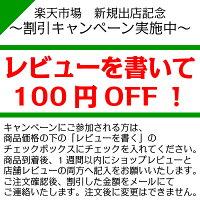 JKワイパー150-S【62301】1ケース(150枚×36ボックス)クレシア