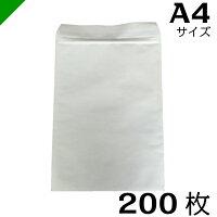 プチプチ【#36】1200mm×42M5巻川上産業