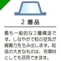 プチプチダイエットプチ【d35】1200mm×42M5巻川上産業