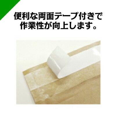 プチプチ封筒 ポストサイズ 内寸208mm×272mm 100枚 テープ付き 茶( のり付き / 発送用 / 緩衝材 / 封筒 / エアパッキン / ポップエコ / ウィバッグ / 包装資材 / 梱包資材 / クッション封筒 )
