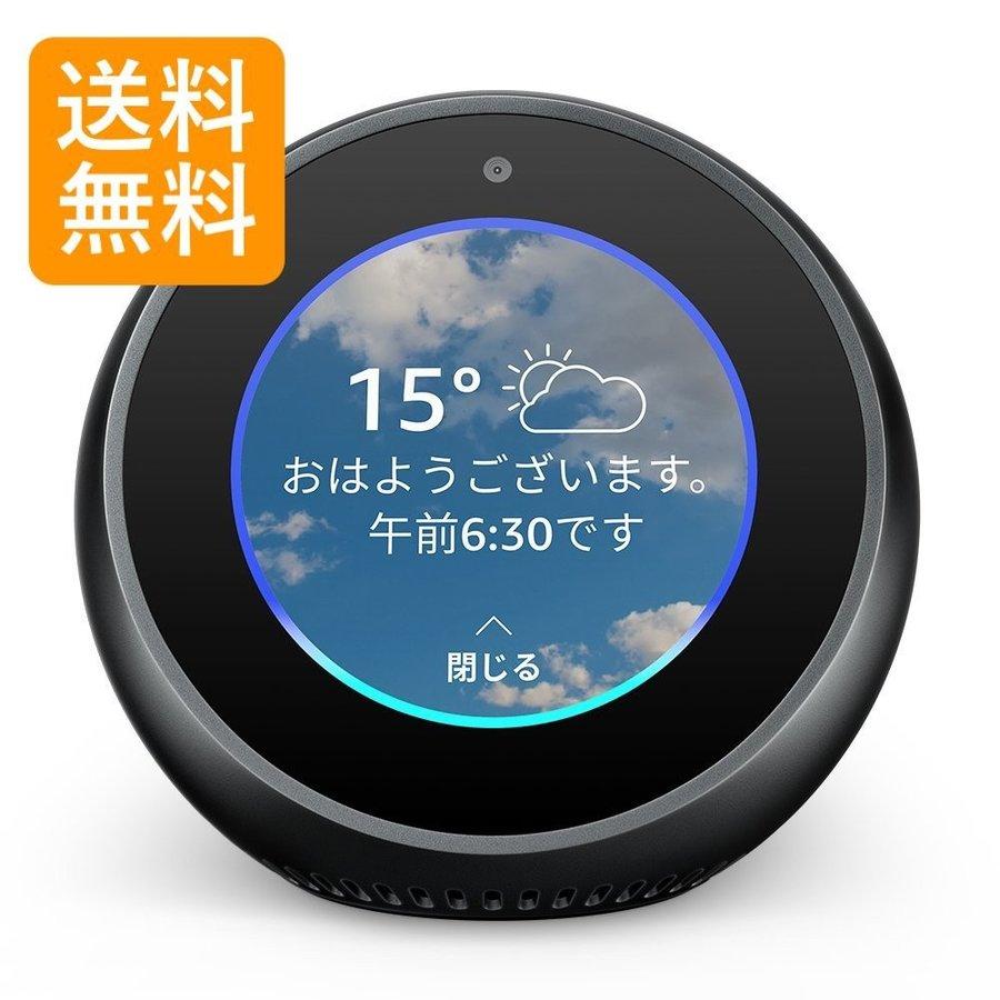 【本体】Echo Spot エコースポット スクリーン付きスマートスピーカー with Alexa ブラック アレクサ アマゾン Amazon