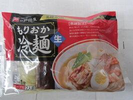 もりおか冷麺