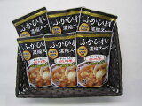 【送料無料!】気仙沼ほていふかひれスープ四川風6袋