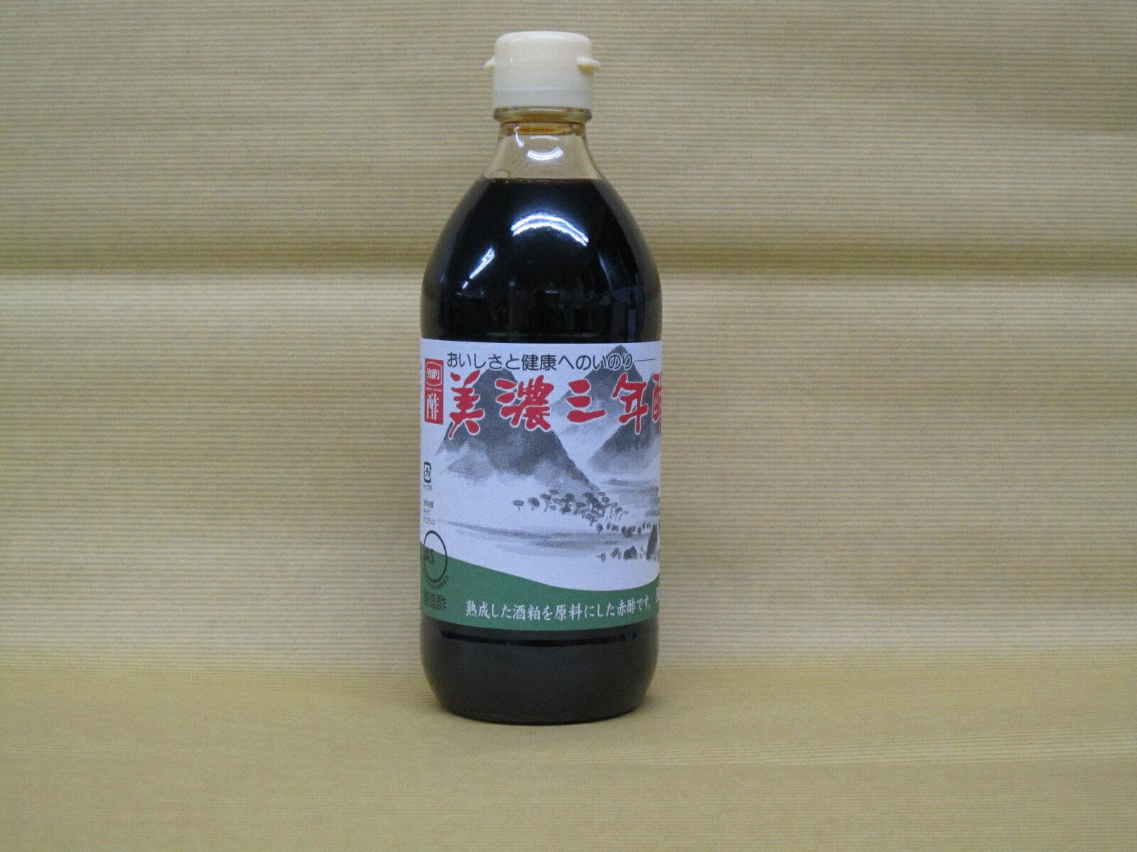 内堀醸造 美濃三年酢