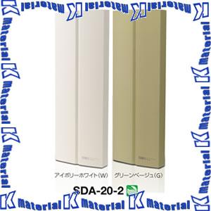 サン電子地上デジタル放送対応UHF平面アンテナDA-2000FU(W)