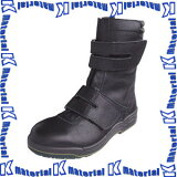 安全靴 発泡ポリウレタン表底☆ノサックス MF5077 マジック