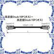 【P】【代引不可】 カナレ電気 CANARE ビデオケーブル VESAケーブル 5VDC05-1.7CF 5m 高密度Dsub15P-高密度Dsub15P [KA1659]