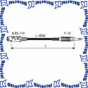 【代引不可】 カナレ電気 CANARE オーディオケーブル フォンケーブル PC05 5m XLR3メス-モノラルフォンオス [KA0346]