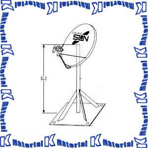 【P】【送料要確認】サン電子 CS・BSアンテナ建柱資材 自立マストベース BSB-700 【ポイント10倍】
