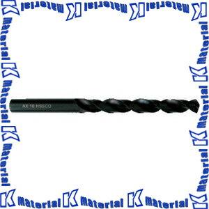 アックスブレーン AX BRAIN ACD-010 コバルトドリル 径1.0mm AX0100-5310 [AX0231]