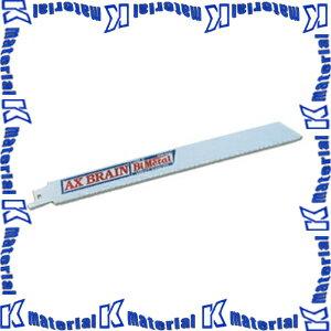 アックスブレーン AX BRAIN AX228-18B5 セーバーソーブレード 5本入 AX0100-1516 [AX0213]