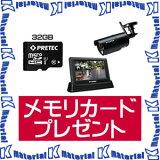 【在庫有り!即納可能!】32GBメモリカード付 マスプロ電工 モニター、ワイヤレスHDカメラセット 約92万画素カメラ、充電式7インチタッチパネルモニタ WHC7M