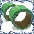 【P】ジャッピー JAPPY 因幡電機産業 JYT48X25LG 養生テープ 幅48mm 長さ25m 薄緑色 (690-350-00010) [JPY139]