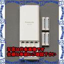 【代引不可】【個人宅配送不可】ESCO(エスコ) 電池急速充電器(エネ...